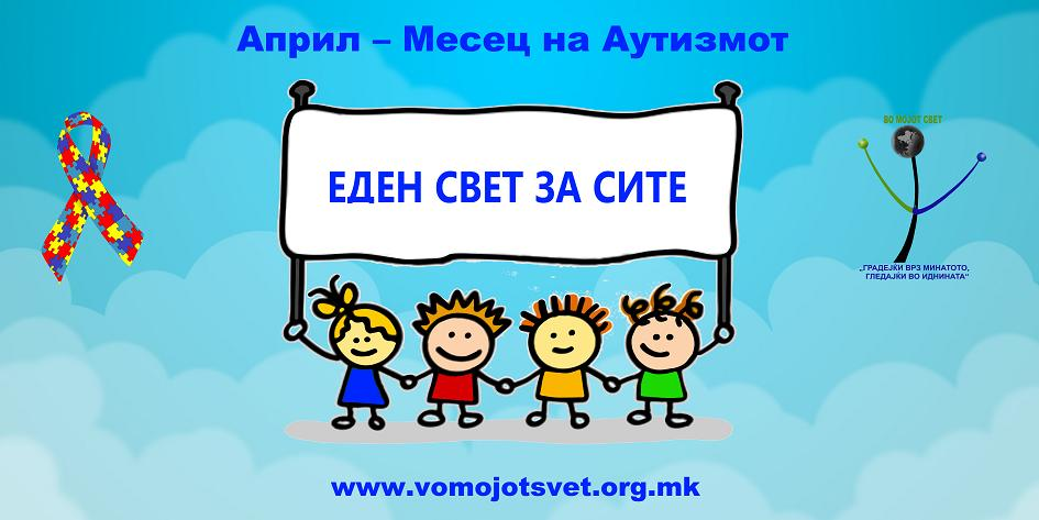 logo_kampanja_jpg
