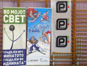 Спортски активности со POLAR