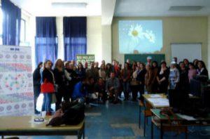Проект:Регионална подршка на инклузивно образование