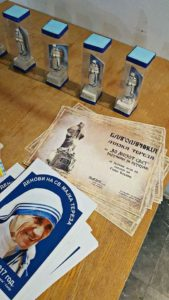 Награда Света Мајка Тереза
